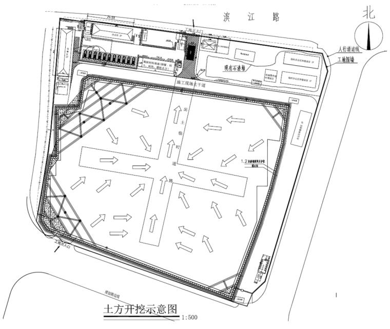 高层框剪结构基坑支护工程施工方案