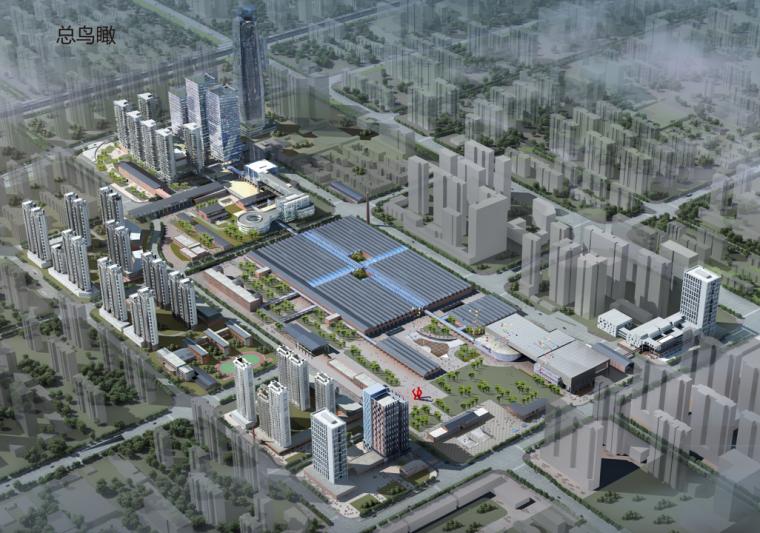 城市更新中历史保护与城市活力协同发展