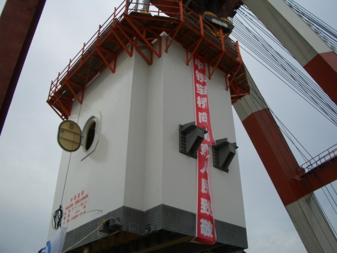 斜拉桥主要结构构造及其施工方法