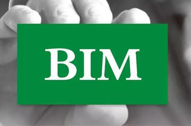 BIM的183个知识点,看完快速熟悉BIM!