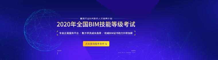 vray渲染手工模型资料下载-Vray、Ensape纷纷支持BIM