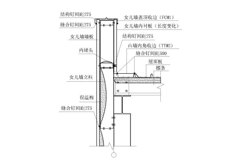 8套山墙女儿墙节点详图设计(CAD)