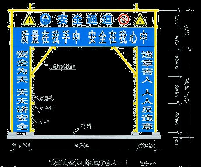 [湘潭]框架结构高层住宅安全创优策划方案-05安全通道