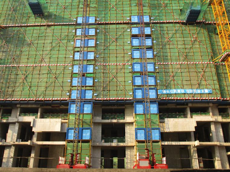[湘潭]框架结构高层住宅安全创优策划方案-03临边防护