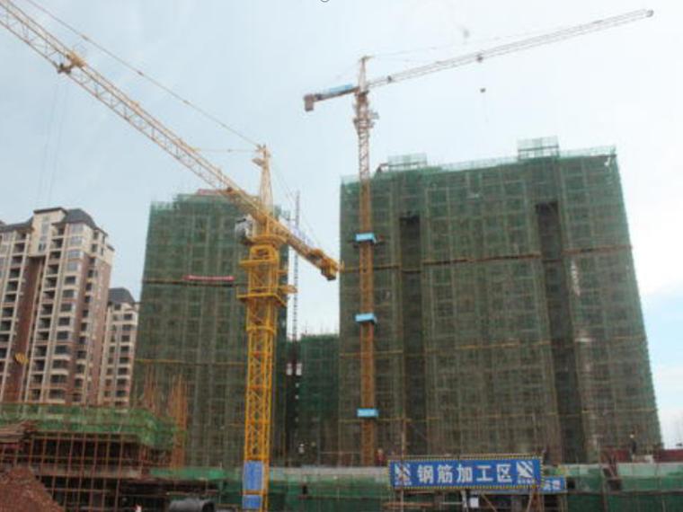[天津]危险源分析应急预案(多个分项工程)