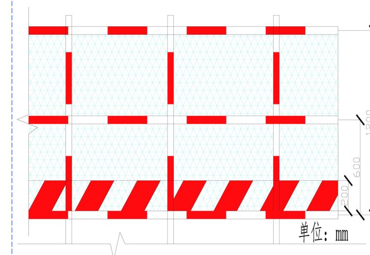 [湘潭]框架结构高层住宅安全创优策划方案-02脚手板挂设临边防护