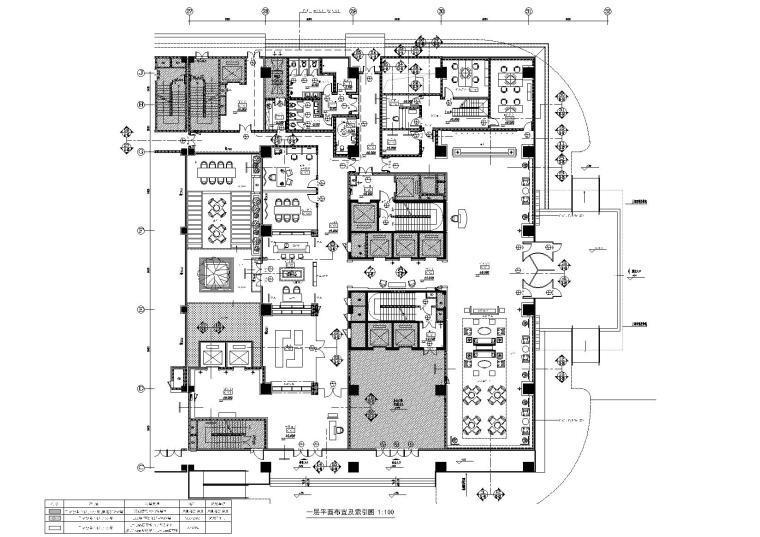 [重庆]云阳商会大厦云阳酒店装饰设计施工图
