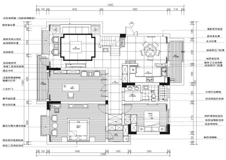 [南京]紫庐小区5栋户型样板间装饰施工图