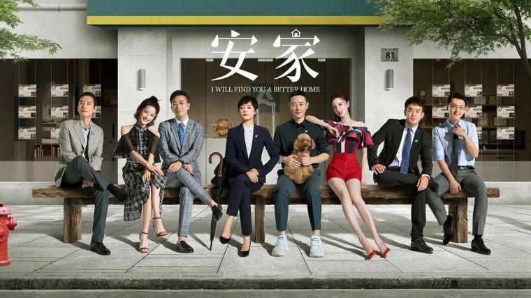 热播剧《安家》上海十大拍摄地曝光,来看下