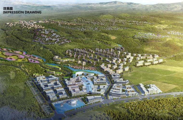 [新疆]文化旅游自贸区总体概念规划方案