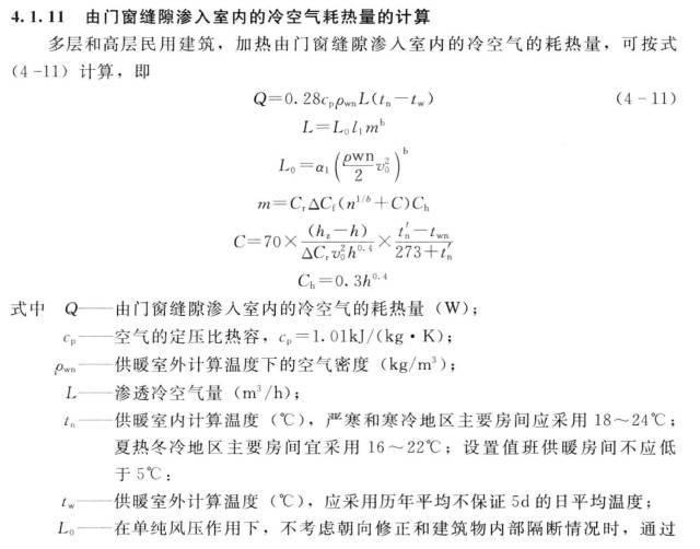 暖通毕业设计_相关资料整理40套_仅10元/年_13