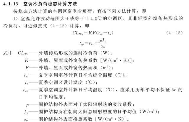 暖通毕业设计_相关资料整理40套_仅10元/年_19