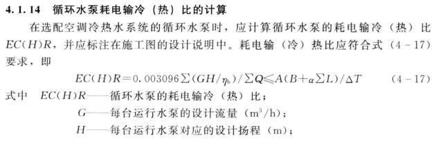 暖通毕业设计_相关资料整理40套_仅10元/年_21