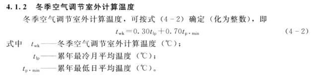 空调负荷计算_附36套暖通毕设课设相关资料_5