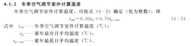 暖通毕业设计_相关资料整理40套_仅10元/年_4