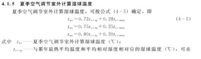 暖通毕业设计_相关资料整理40套_仅10元/年_7