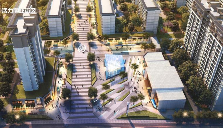 [河南]现代风格高层豪宅概念方案设计