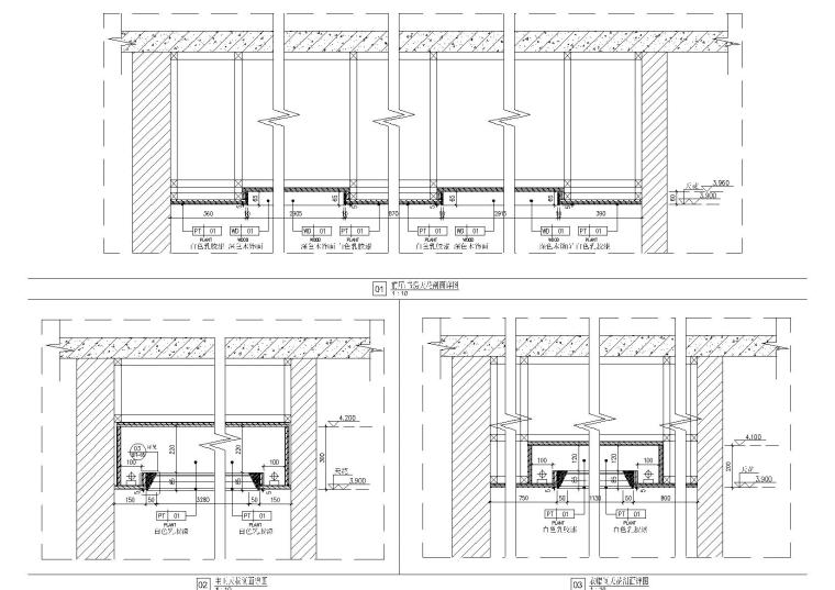 衣帽间,卫生间,走廊等天花及窗台节点详图