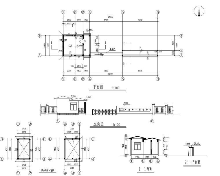 单层混凝土小型房屋与围墙结构(CAD)