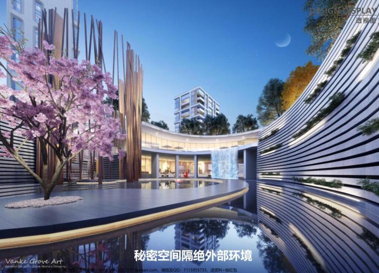 [重庆]现代风格山地住宅建筑方案设计