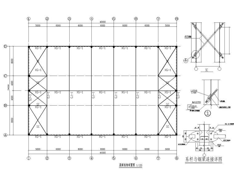 厂房29米跨度钢结构设计施工图(CAD)