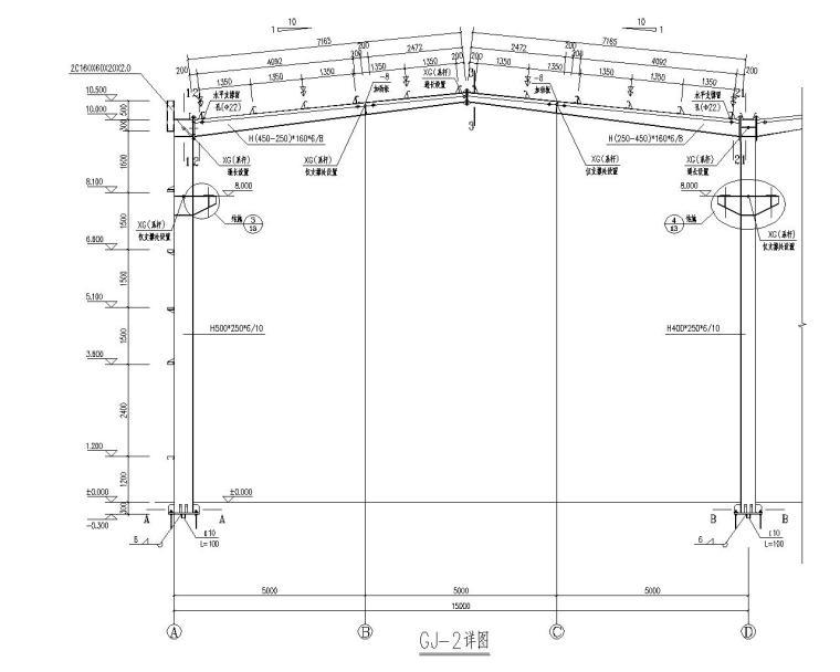 吊车双跨单层钢结构厂房结构施工图(CAD)-结构剖面图