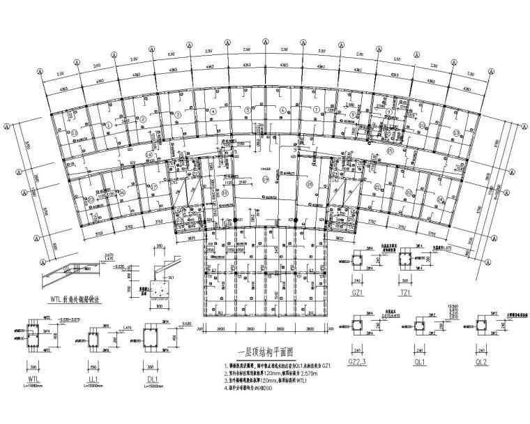 某三层砖混结构办公楼施工图(CAD)