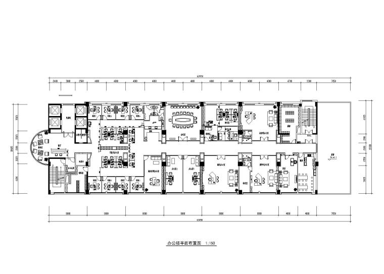 武汉矿业集团有限公司办公空间施工图