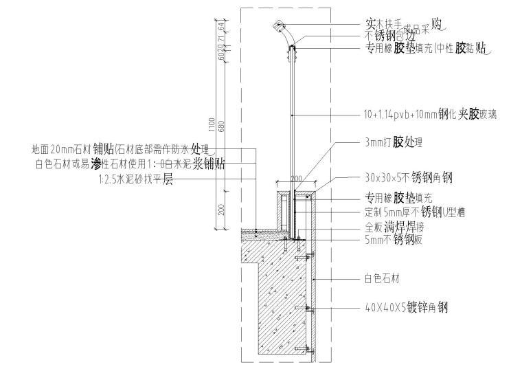 室内外玻璃扶手栏杆通用节点施工图