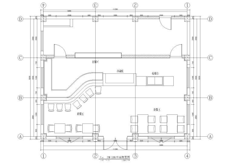 [昆明]古滇欢乐世界午后咖啡厅室内施工图