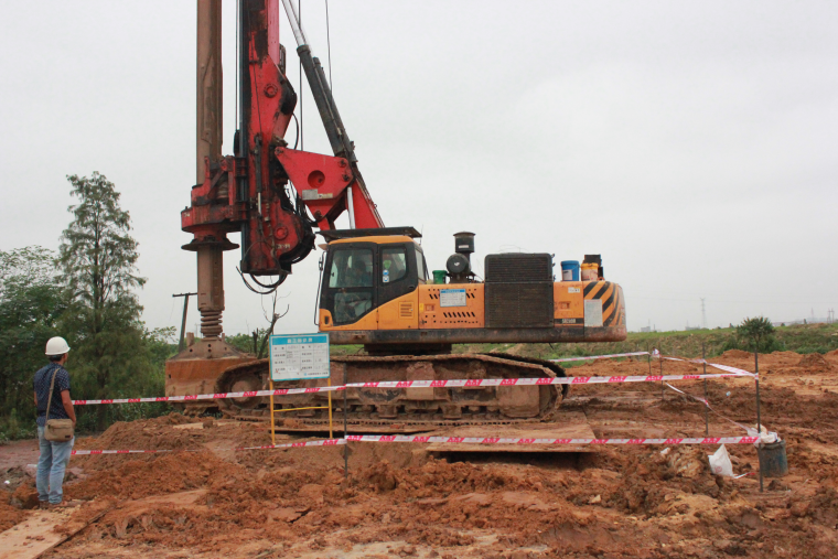 安全事故案例及安全防护要点培训讲义PPT-04钻机作业防护