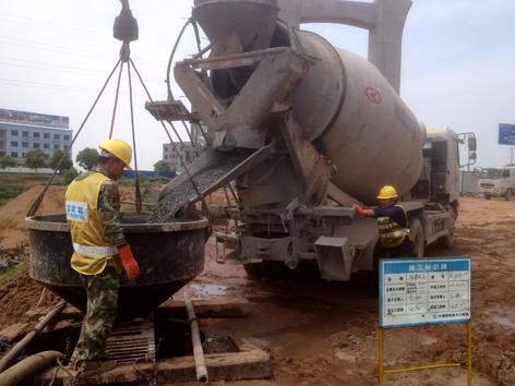 安全事故案例及安全防护要点培训讲义PPT-05混凝土灌注