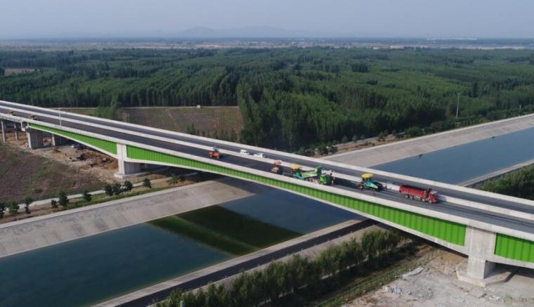 高速公路BIM与GIS技术集成应用ppt