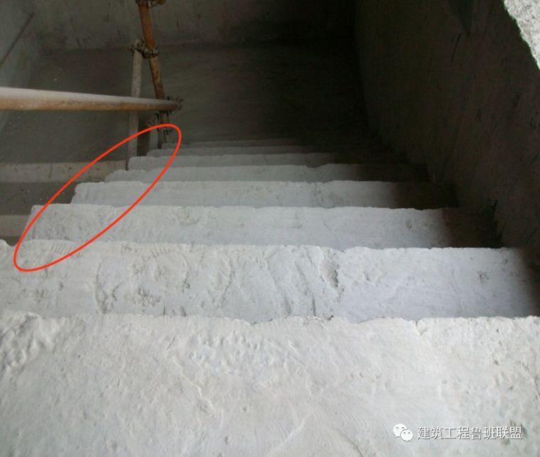 楼梯支模小改进,提升施工质量!