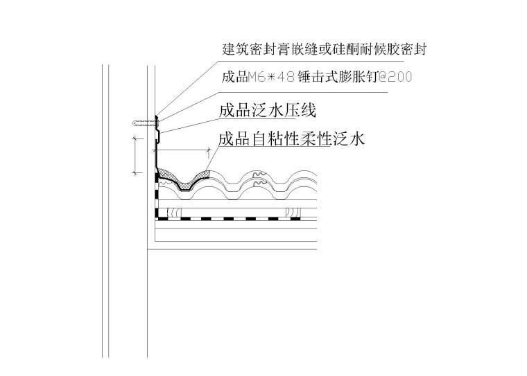 瓦屋面标准节点图(CAD)