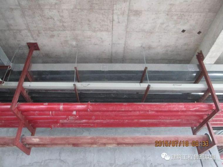 管线综合支吊架施工实例赏析,工艺流程全面