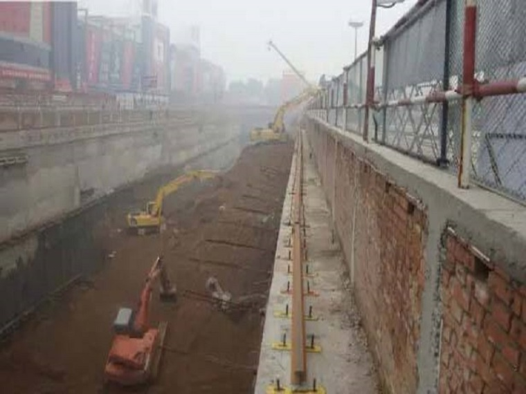 商务楼土石方开挖边坡支护专项方案