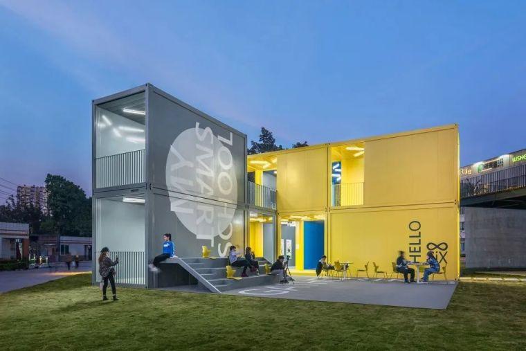 模块化校园的大胆探索 - 深圳无限6未来学校