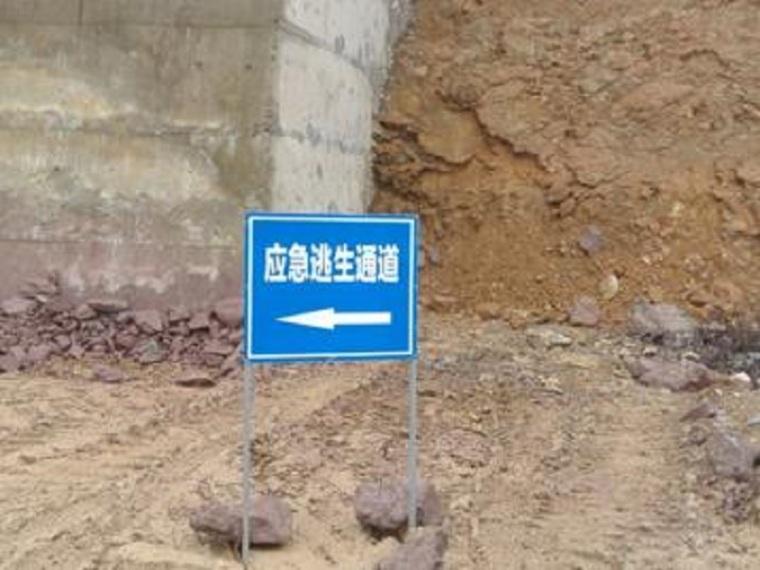 坡面支护与抗滑桩施工方案