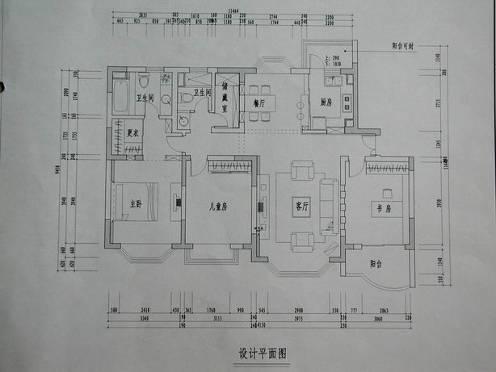 家庭装修施工流程及施工工艺培训讲义PPT