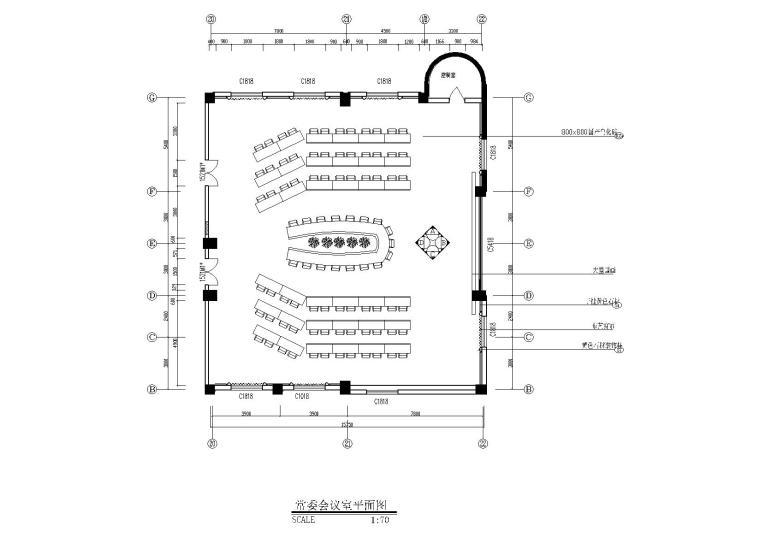 市政府办公楼多个会议室平面图