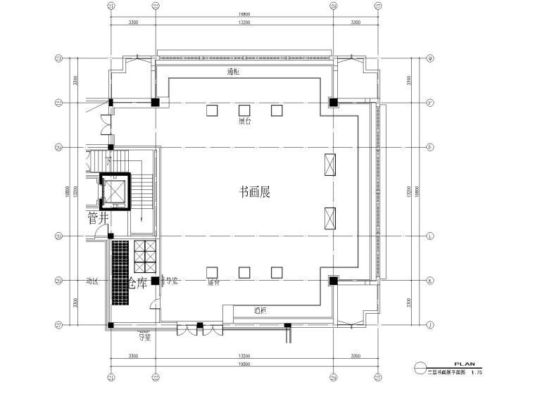 07二层书画展平面布置图