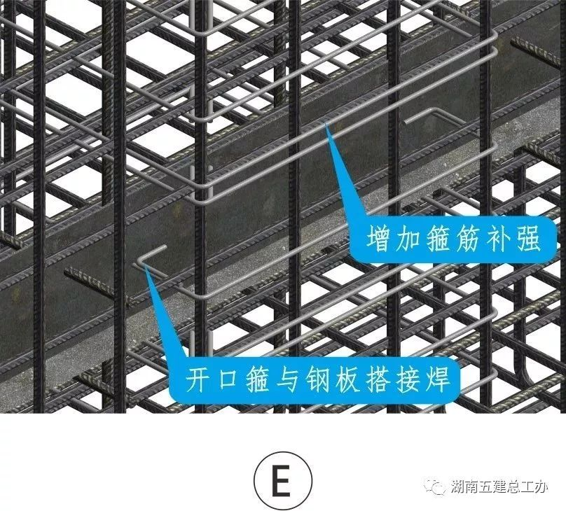 图解建筑工程12项重要工艺标准化做法!_80
