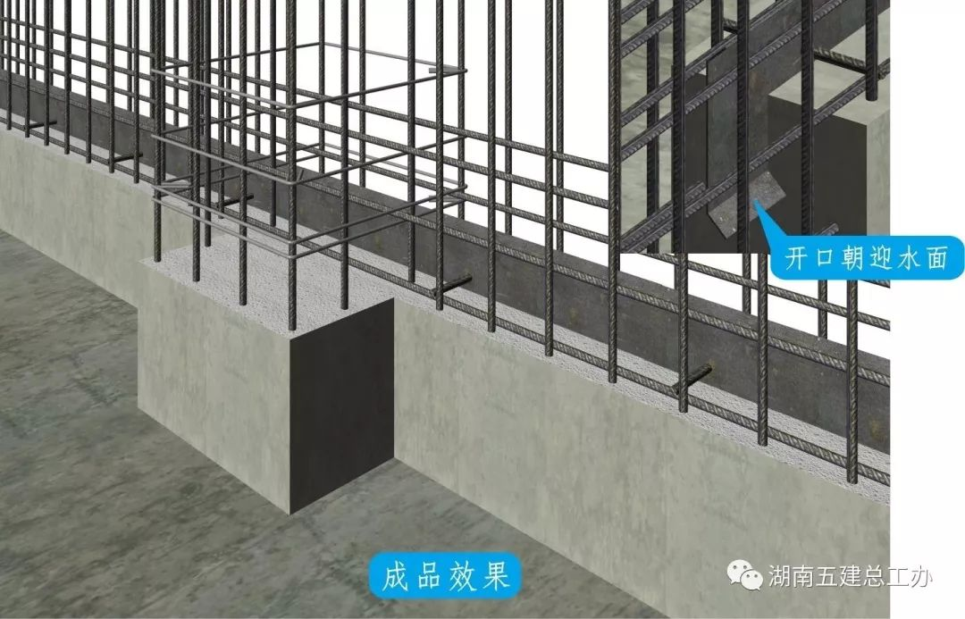图解建筑工程12项重要工艺标准化做法!_83