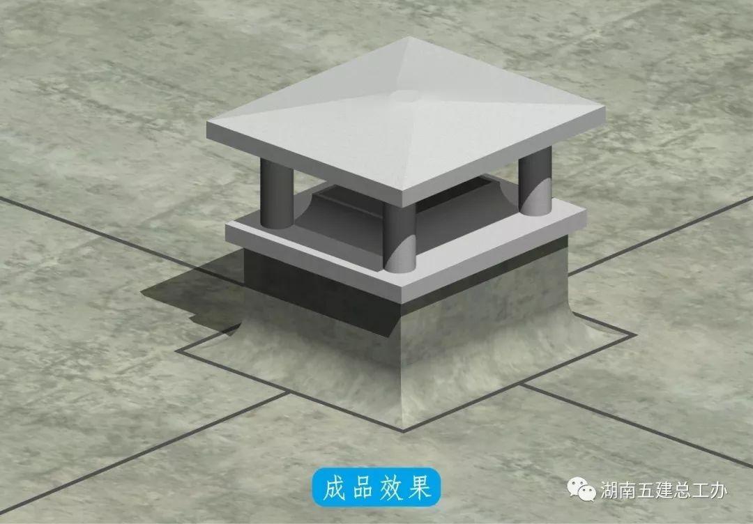 图解建筑工程12项重要工艺标准化做法!_104