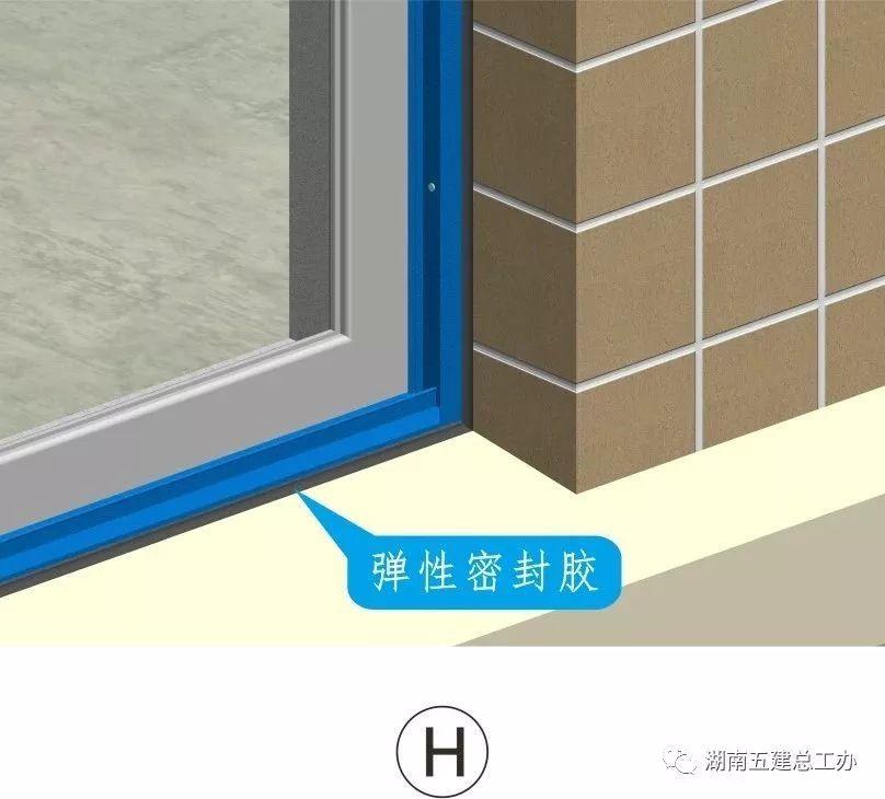 图解建筑工程12项重要工艺标准化做法!_112