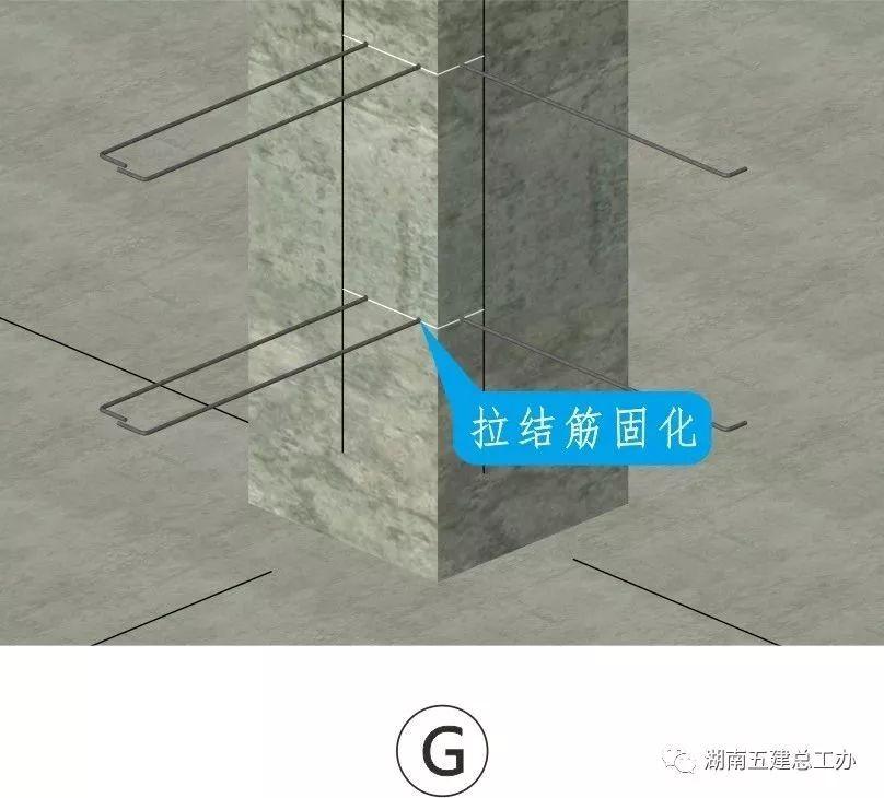图解建筑工程12项重要工艺标准化做法!_123
