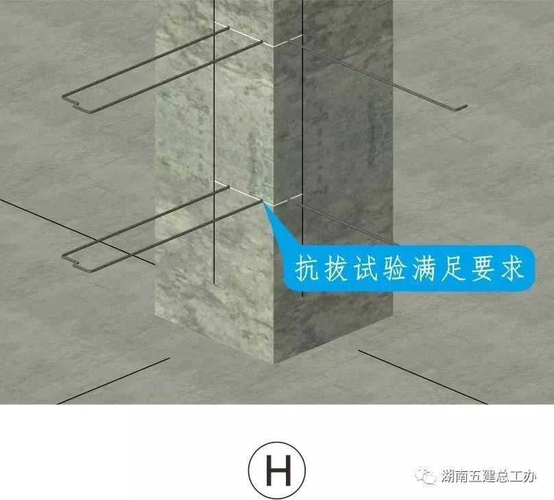图解建筑工程12项重要工艺标准化做法!_122