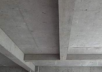 墙、地面裂缝成因分析及防治措施(附图)