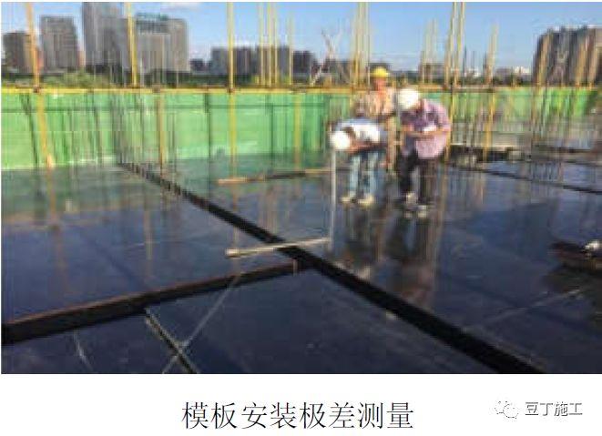 钢筋、模板、混凝土、预应力施工质量标准化_33